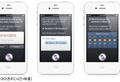 iPhone 5、9月12日予約注文受ける